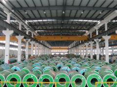 Jiangsu Hengqian Steel Co., Ltd.