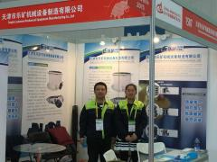 Tianjin Luckcome Mechanical Equipment Manufacturing Co., Ltd.