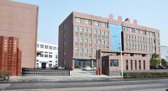 Anhui Yuanhong Machinery Automation Co., Ltd.