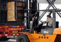 Hangzhou Guozhen Wanxin Coating Equipments Manufacturing Co., Ltd.