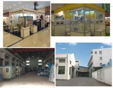 HUANGYAN TIANNAN MOULD AND PLASTIC FACTORY