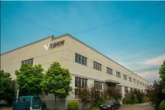 Changzhou Longsheng Machinery Co., Ltd.