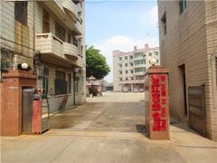 Fujian Jinjiang Yonghe Fuhua Food Co., Ltd.