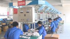 Tianbang Industrial Co., Ltd.