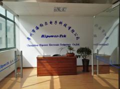 Changzhou Hipower Electronic Technology Co., Ltd.