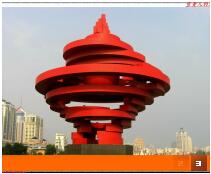 Tsingtao New Union Imp. & Exp. Co., Ltd.