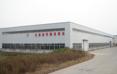 Jiangsu Anhua Police Equipment Manufacturing Co., Ltd.