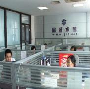 Zhejiang Pujiang Jingsheng Crystal Co., Ltd.