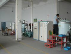 Ningbo Hui Hesing Advanced Tech Material Co., Ltd.