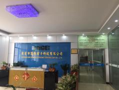 Dongguan Ouge Electronic Co., Ltd.