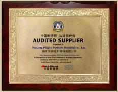 Nanjing Pinghu Powder Material Co., Ltd.