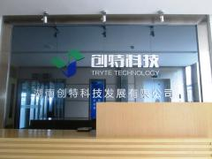 TRYTE TECHNOLOGY (HUNAN) DEVELOPMENT CO., LTD.