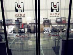 Changshu Yaohua Building Material Co., Ltd.