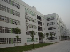 Shenzhen New Nanming Electronic Co., Ltd.