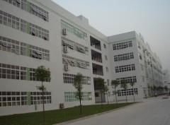 Shenzhen New Nanming Electronic Co., Ltd.