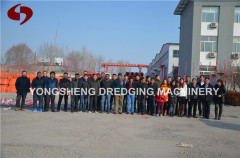Qingzhou Yongsheng Dredging Equipment Co., Ltd.
