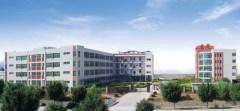 Quanzhou Jiahua Sanitary Articles Co., Ltd.