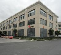 Shanghai Hexu Microwave Technology Co., Ltd.