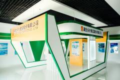 Hubei Yongxing Food Co., Ltd.