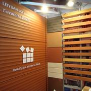 Leiyuan Building Material Co., Ltd.
