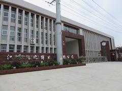 Jiangsu Yizhibo Industrial Co., Ltd.