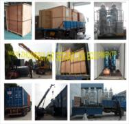 Wuxi Zhongrui Air Separation Equipments Co., Ltd.