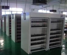 Guangzhou Zhao Ben International Trade Co., Ltd.