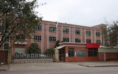 Dongguan Guangyu Electric Appliance Co., Ltd.