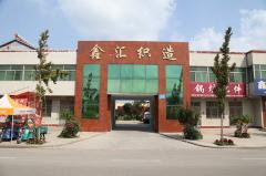 Changyi City Xinhui Textile Co., Ltd.