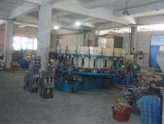 Feifan International Industrial Company Limited