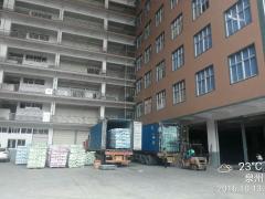 Yijia (Fujian) Sanitary Appliances Co., Ltd.