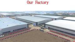 Jingshan Sanlei Heavy Industry Co., Ltd.