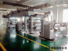 Qingdao Senlida Packing Co., Ltd.
