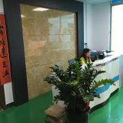 Shenzhen Ya Tai Xin Electronics Co., Ltd.
