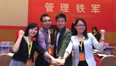 Mingfa (Jitao) Tech Manufacturing Limited