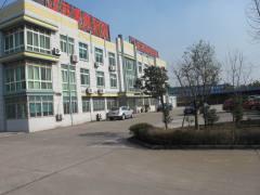 Jiangsu Rongcheng Forgings Co., Ltd.