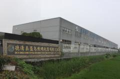 Deqing County Lanniao Lighting Appliance Co., Ltd.