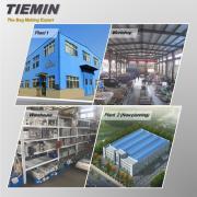 Wuxi Tie Min Printing Machinery Co., Ltd.