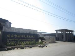 Ruian Universal Machinery Co., Ltd.