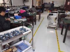 Changsha Taihe Electronic Equipment Co., Ltd.