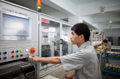 Zhejiang NCR Industrial Co., Ltd.