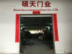Shuotian Industrial Door Co., Ltd.