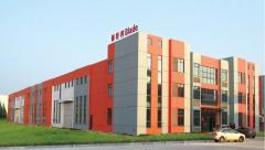 Maanshan FengTeLi Machine Blade Co., Ltd.