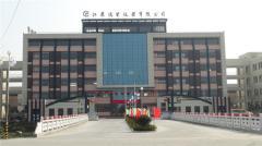 Jiangsu Yuanwang Instrument Group Co., Ltd.