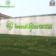 Jiangsu Shengfang Nano Material Technology Co., Ltd.
