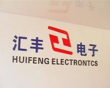 Taizhou Huifeng Electron Co., Ltd.