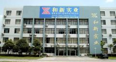 Xiamen Hexin Fashion Co., Ltd.