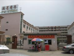 Eastern Star Electroacoustics Technology (Dongguan) Co., Ltd.