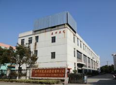 Suzhou JH Display Exhibition Equipment Co., Ltd.