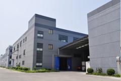 Shenzhen Gookr Industrial Co., Ltd.